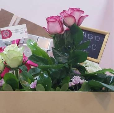 منسق الورد Flower Shop, بوكية ورد العروسة, جيرب العروسة