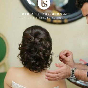 مصفف الشعر طارق الصغير Tarek El Soghayar